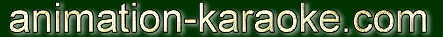 www.animation-karaoke.com